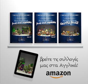 Amazon publications
